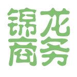 锦龙商务logo