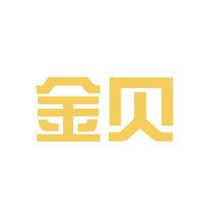 金贝幼儿园logo