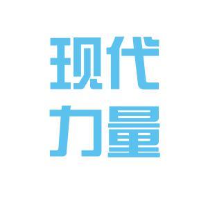北京现代力量软件有限公司logo