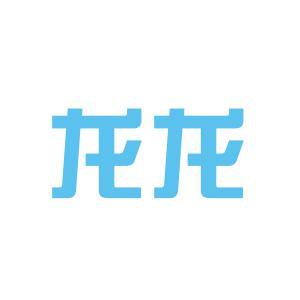 龙龙食品有限公司logo