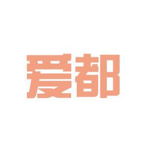 济南爱都婚礼工作室logo