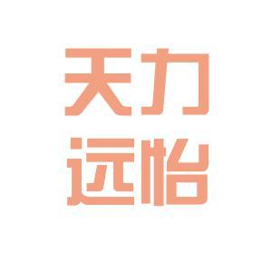 远怡商贸logo