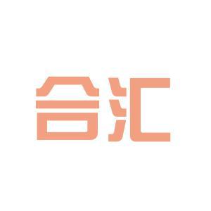 合汇百货logo
