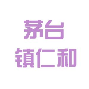 仁和酒业logo