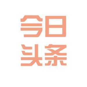 今日头条南京logo