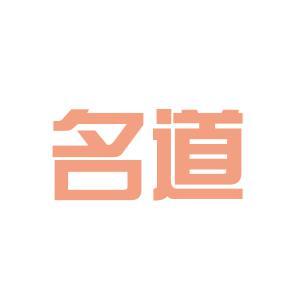 杭州名道科技有限公司logo