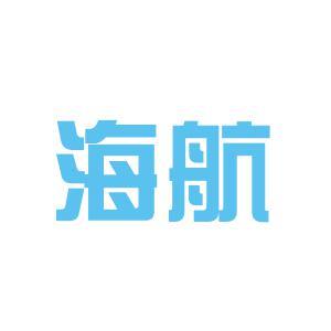 海航实业logo
