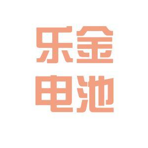南京乐金化学logo