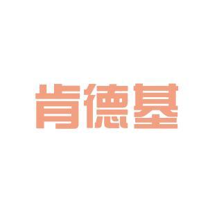 大连必胜客logo