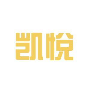 凯悦集团logo