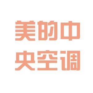 美的中央空調logo
