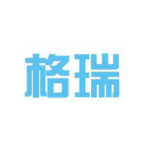 山东格瑞食品logo