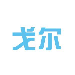 美国戈尔公司logo