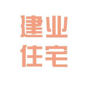 建业住宅logo