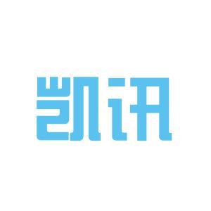 凯讯咨询(上海)有限公司logo