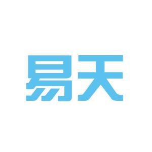 福州易天公关logo