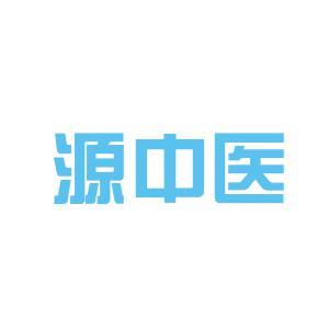 安康源中医门诊logo