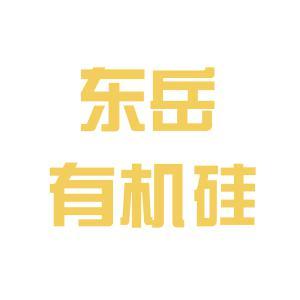 山东东岳建材有限公司logo