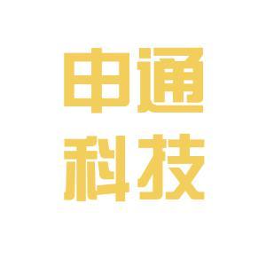 上海申通集团logo