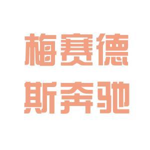 奔驰金融logo