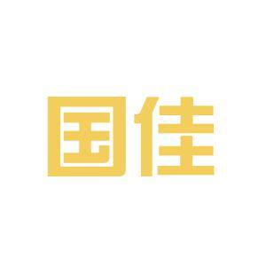 国佳农产品有限公司logo