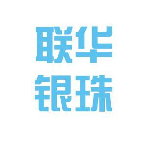 信陽銀珠廣場logo