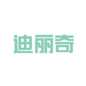 迪丽奇卫浴logo