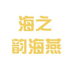 海之韻旅行社logo