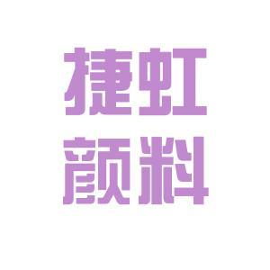 河北捷虹logo