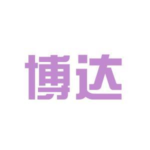安徽博达监理公司logo