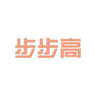 步步高黃岡分公司logo