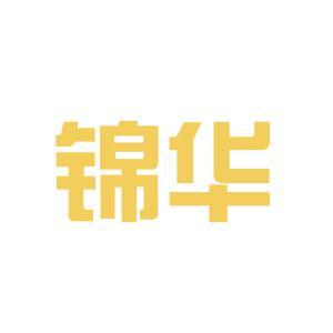 成都锦华医院logo