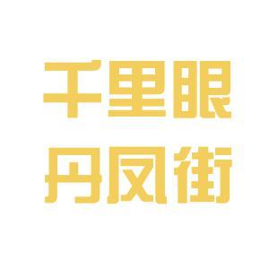 千里眼通信工程技术logo