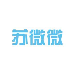 无锡市苏微微生物研究所logo