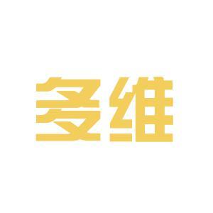 多维装饰logo