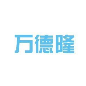 盛德美logo