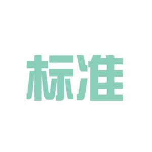 山东标准检测技术有限公司logo
