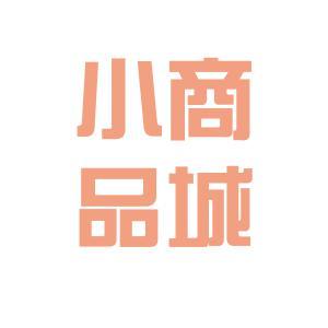 义乌中国小商品城支付网络科技有限公司logo