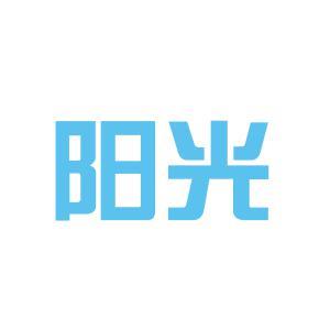 陽光大酒店logo
