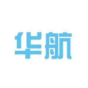 桂林市華旅航空旅行社logo