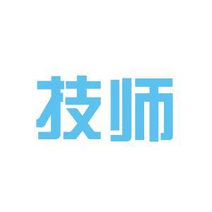 枣庄技师学院logo