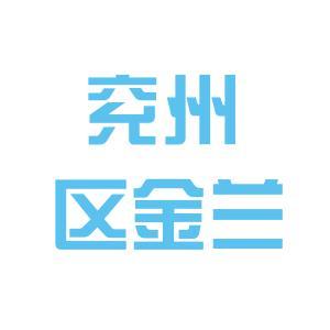 山东金兰工贸logo