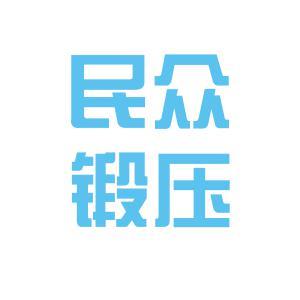 上海民众贸易有限公司logo