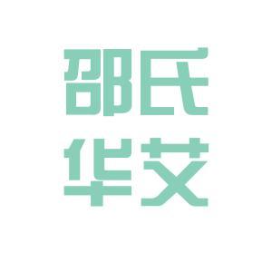 华艾生物科技logo