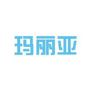 荆门玛利亚医院logo