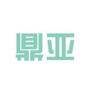 宁波鼎亚企业管理咨询有限公司logo