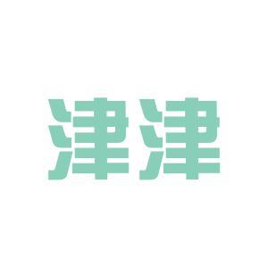 佛山津津食品公司logo