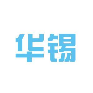柳州华锡集团logo