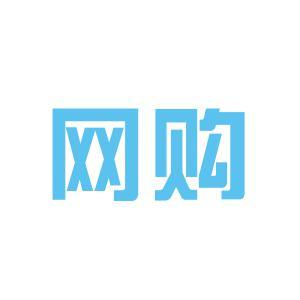 电子商务网购科技公司logo