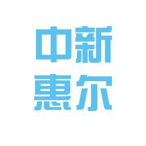 中新惠尔健康科技logo